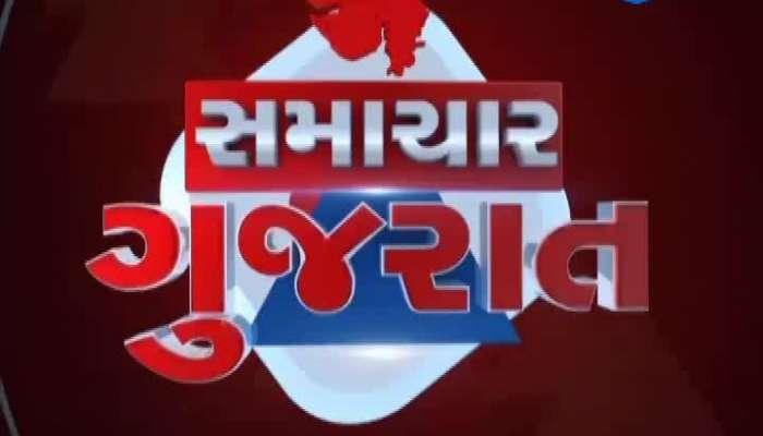 Samachar Gujarat: CCTV Cameras Network Set Up Across The Gujarat