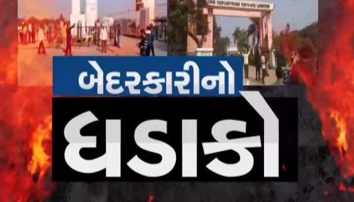 Blast At AIMS Company In Gavasad Of Vadodara, 5 Killed