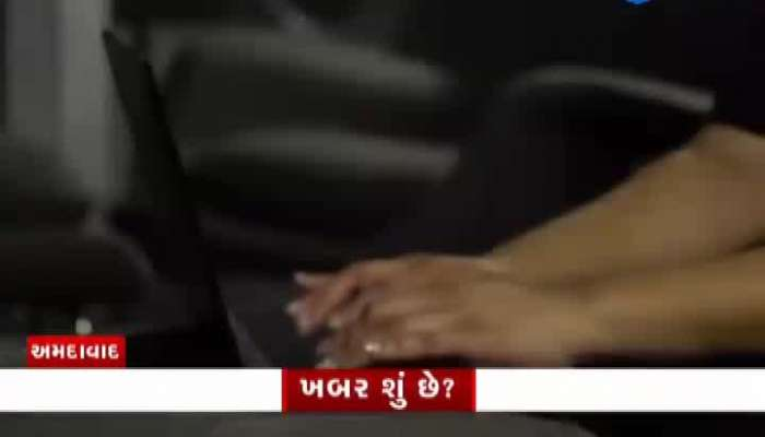 Cyber Criminals Cheat In Ahmedabad With 11 People In 1 Day