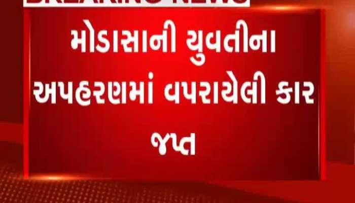 BJP MP Knocks District Police Chief Over Modasa Girl's Death Case