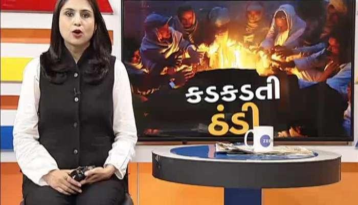 coldwave in gujarat, temperature reduce today