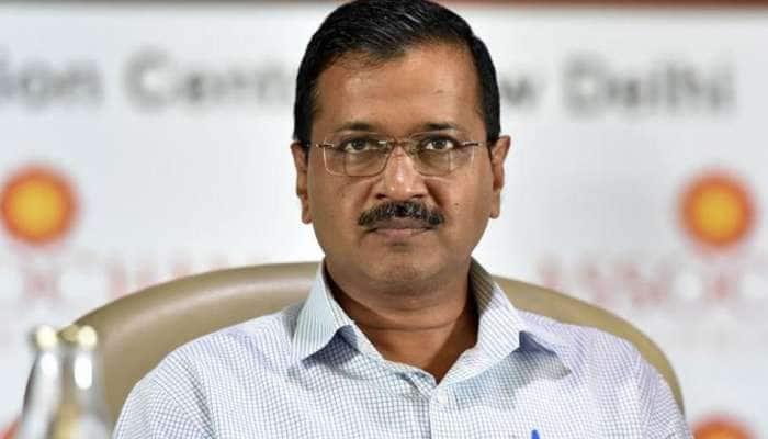 દિલ્હી: વિધાનસભા ચૂંટણી માટે AAPએ 70 ઉમેદવારોની યાદી જાહેર કરી, જાણો કોને ક્યાંથી મળી ટિકિટ