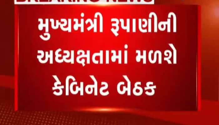 second day of Home minister Amit Shah's Gujarat visit