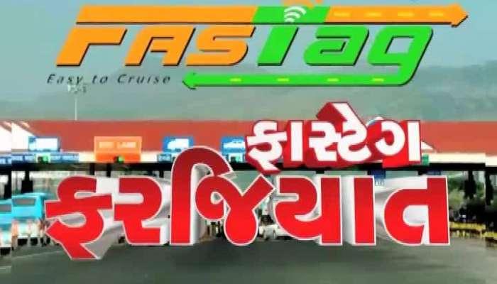Zee 24 Kalak Team Reaches Ahmedabad Baroda Highway Toll Booth