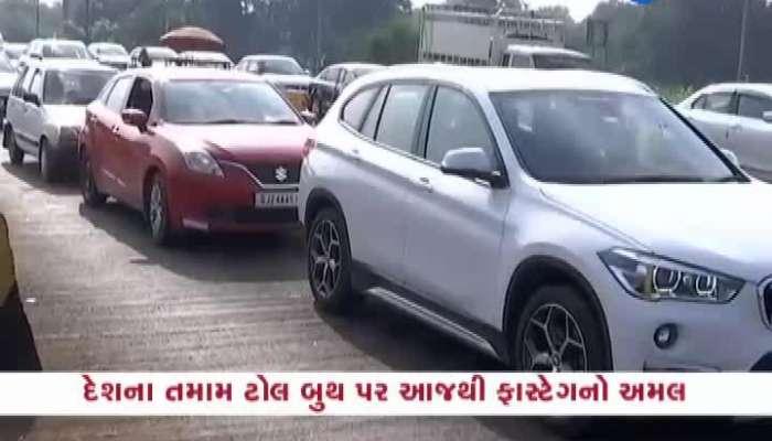 Zee 24 Kalak Team Reaches Baroda Ahmedabad Expressway Toll Booth