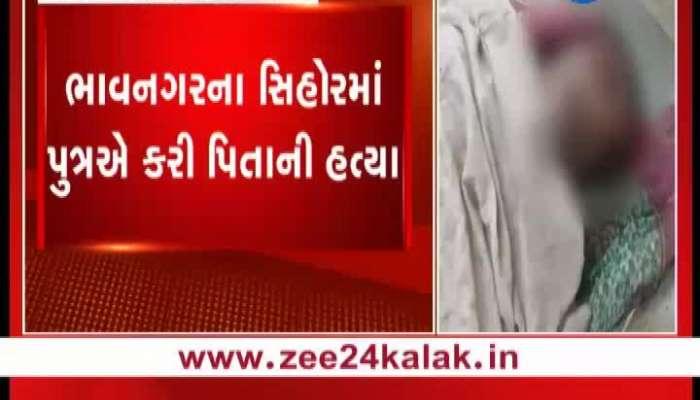 Son Kills Father In Bhavnagar