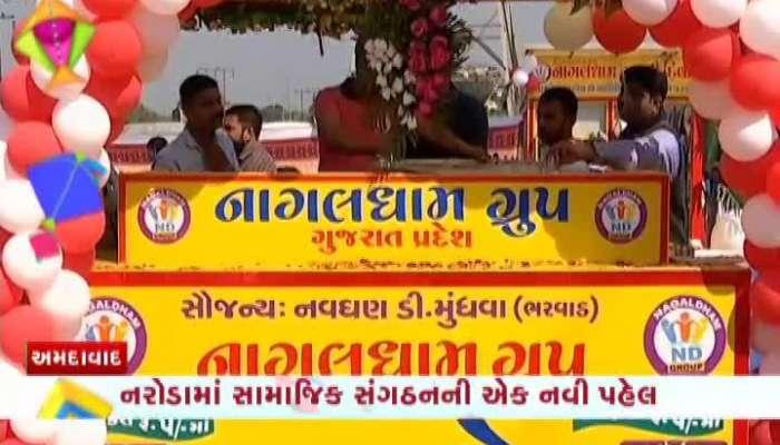New Initiative Of Social Organization In Naroda