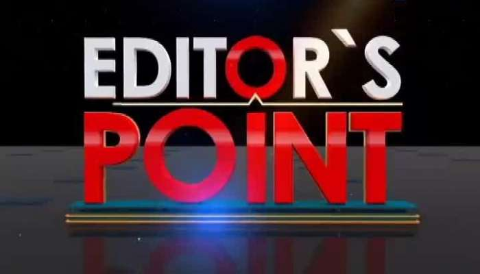 EDITOR'S POINT Live: Inflation In Pakistan Has Led To Outrage