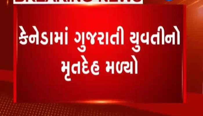 Gujarati Woman Dead Body Found In Canada