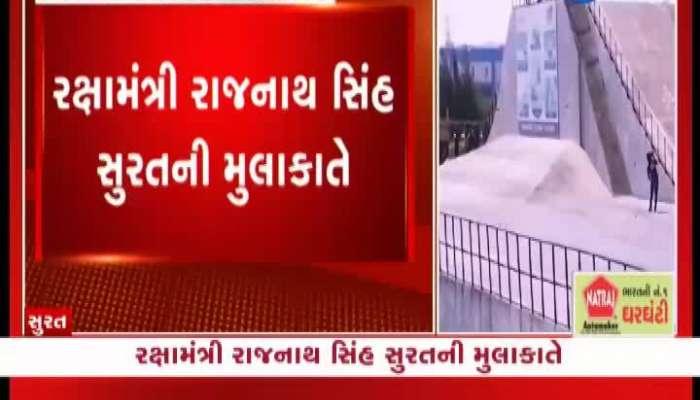 Defense Minister Rajnath Singh Flagged Off K9 Vajra Tank In Surat