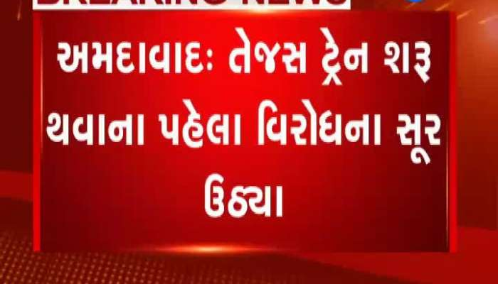 Western Railway Employees Union will be protesting tomorrow in Ahmedabad