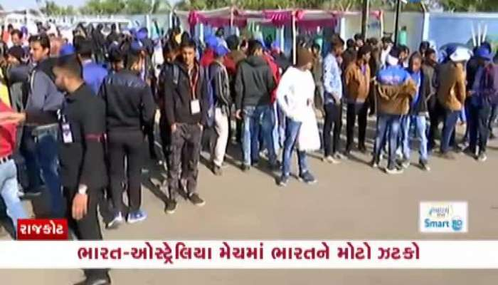 People Crowd From Across The State Arrived In Rajkot To Watch India-Australia Match