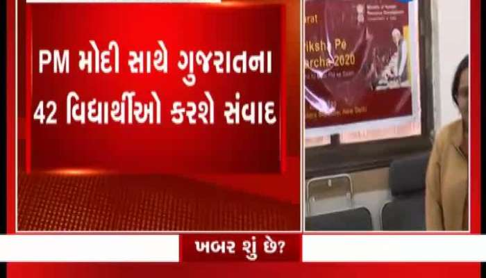 42 Students From Gujarat Will Interact With PM Modi