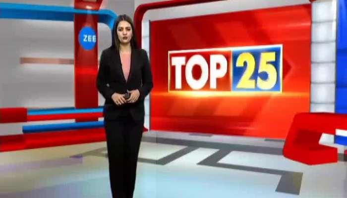 Top 25 News