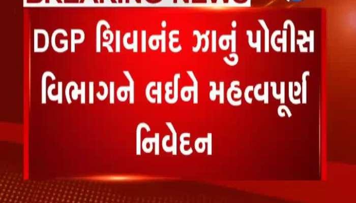 superfast news watch video