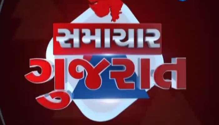 Samachar Gujarat news across the state watch video