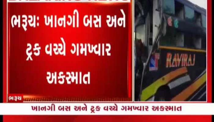bus and truck accident near bharuch, Una farmers issue in ground nut buying