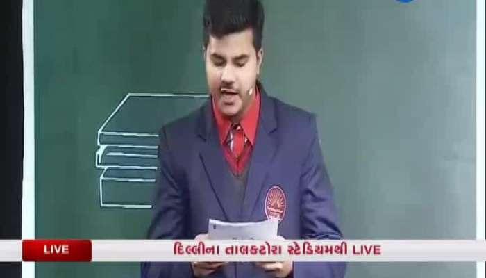 PM Modi Talk With Studebnts In Pariksha Pe Charcha Event Latest Video