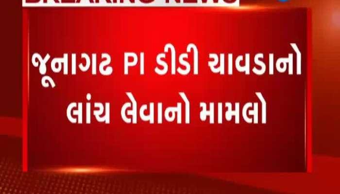Junagadh Bribe Case: Court Rejects PI DD Chavda Advance Bail