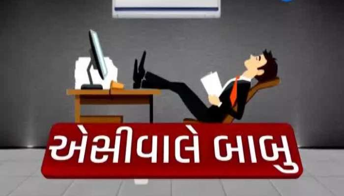 Zee 24 Kalak Reality Check In District Panchayat Offices Of Gujarat
