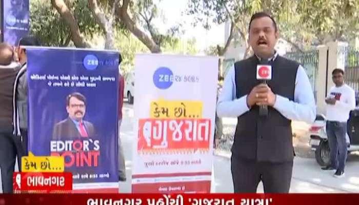 Gujarat Yatra Arraive At Bhavnagar