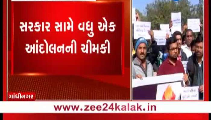 TAT pass students protest gandhinagar for jobs