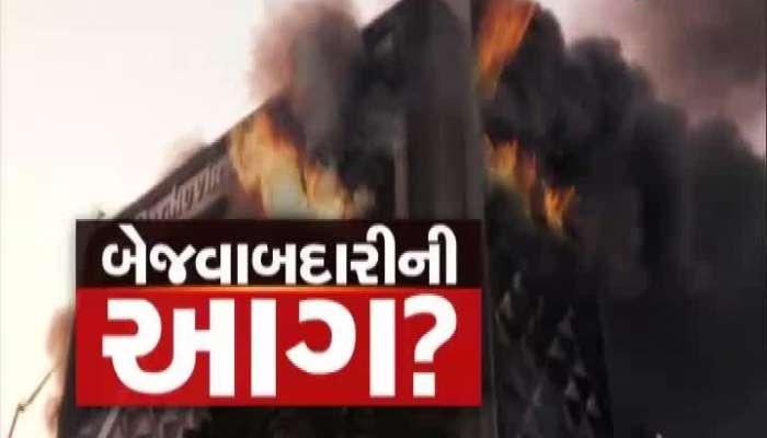 Surat Fire: BU permits canceled of Raghuvir Building