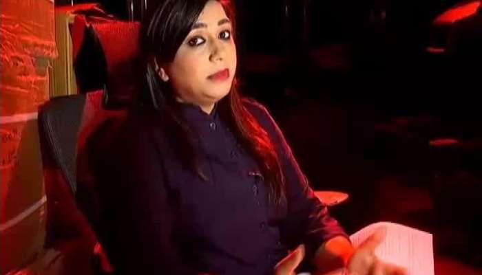 Savdhan Gujarat: Crores Rupees Fraud By Greedy Scheme