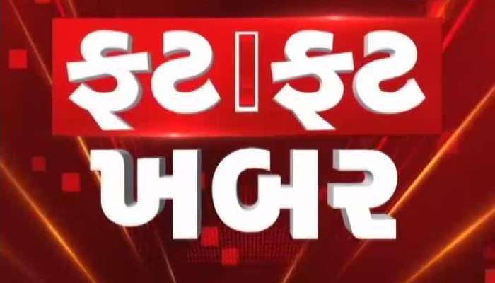 Fatafat Khabar watch news at one click zee 24 kalak