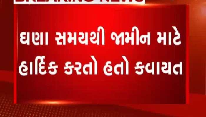 Hardik Patel Gets Bail In Treason Case