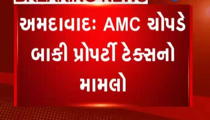 Campaign To Start Collecting Pending Property Tax On AMC Book