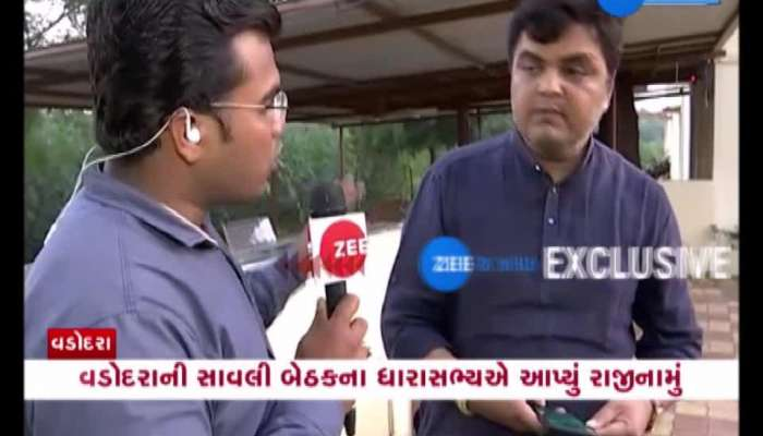 Vadodara Savli BJP MLA Ketan Inamdar resigns from MLA