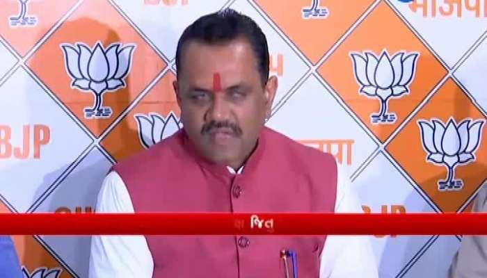 BJP Pradesh Pramukh Press Conference On MLA Ketan Inamdar's Resignation