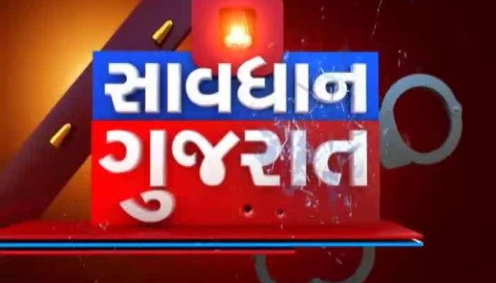 Savdhan Gujarat: Watch Crime News Bulletin On Zee 24 Kalak