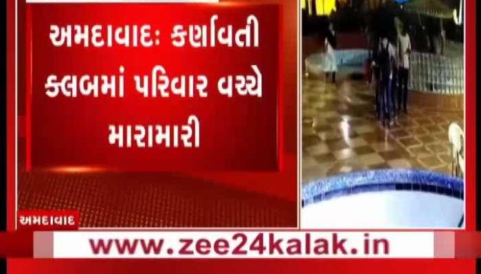 Blows Up Between Family In Karnavati Club Of Ahmedabad