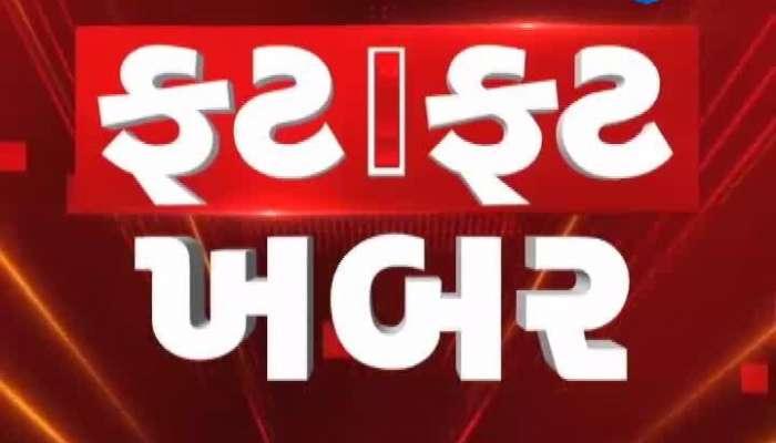 Fatafat News: Jitu Vaghani Meet Ketan Inamdar