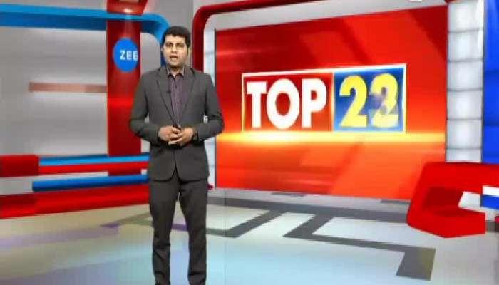 Top 25 News Video On Zee 24 Kalak January 23 Watch