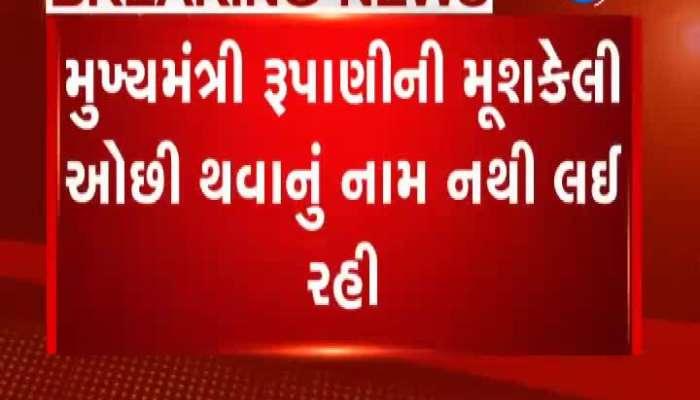 Major statement by MLA Madhu srivastav