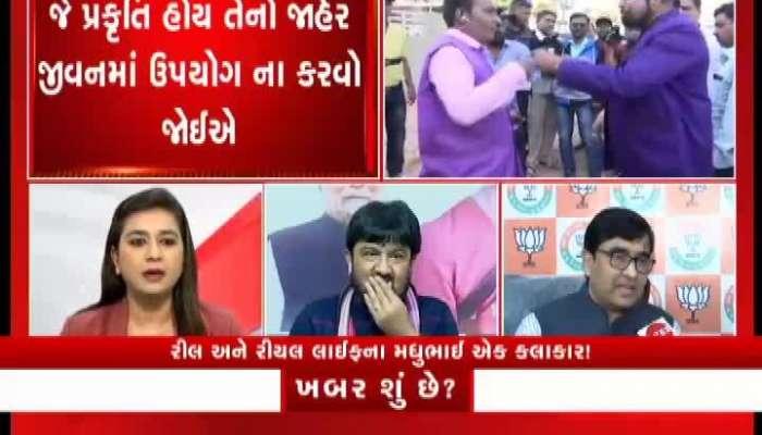 Congress criticize Madhu Srivastav attitude