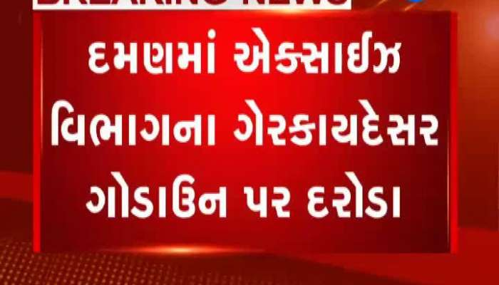 Raids On Illegal Godowns Of Excise Department In Daman
