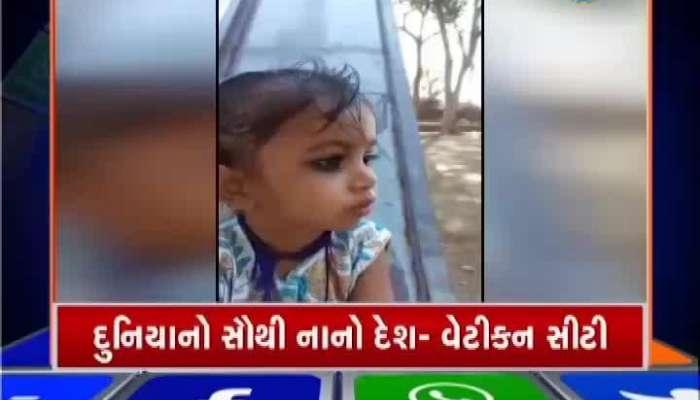 Bhavnagar's Google Girl Video Viral On Social Media