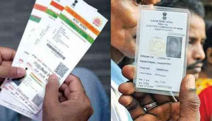 Aadhaar અને Voter IDને લઈને મોદી સરકાર લેવા જઈ રહી છે મોટો નિર્ણય