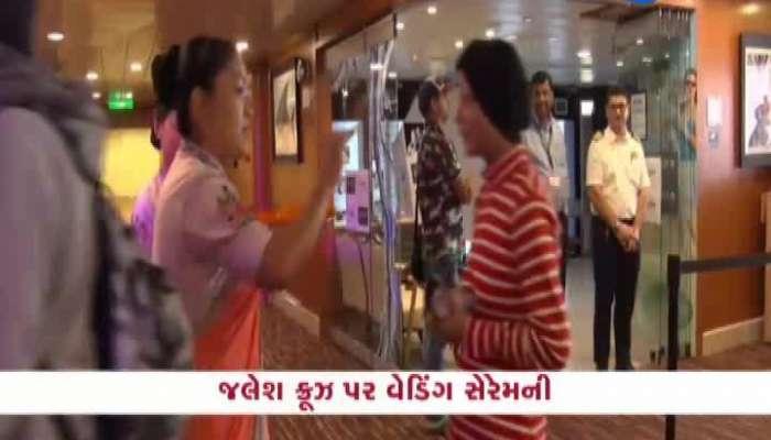 Good news for Destination Wedding fans, jalesh cruise watch video zee 24 kalak