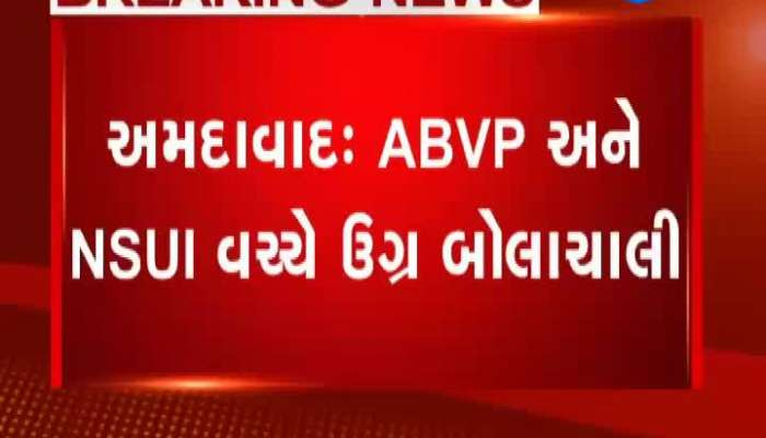 Clashes Between ABVP And NSUI In Ahmedabad