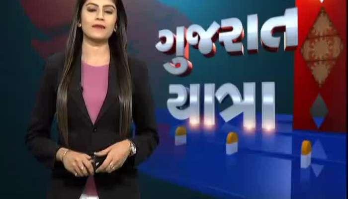 Gujarat Yatra Arrived At Una Watch Video