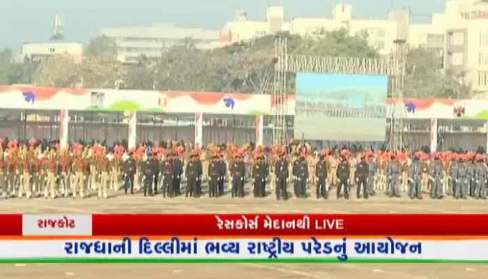 71th Republic day celebration rajkot and dabhoi watch video on zee 24 kalak