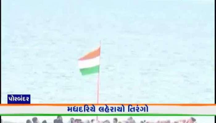 71th repubblic day swimmers of porbandar flag off in mid sea watch video zee 24 kalak