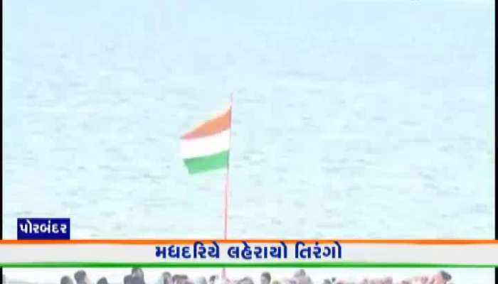 71th repubblic day swimmers of porbandar flag off in mid sea watch video zee 24 kalak