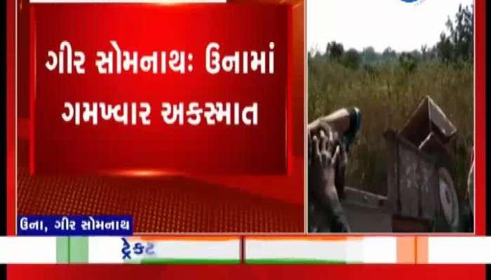 Major accident at Gir somnath