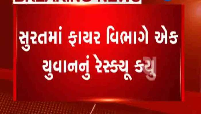 Rescue of young man at Surat